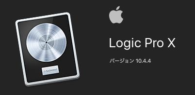 Apple/Logic