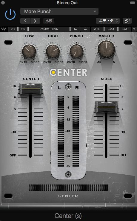 【Waves】Centerの使い方覚えればMS処理ができるワケ